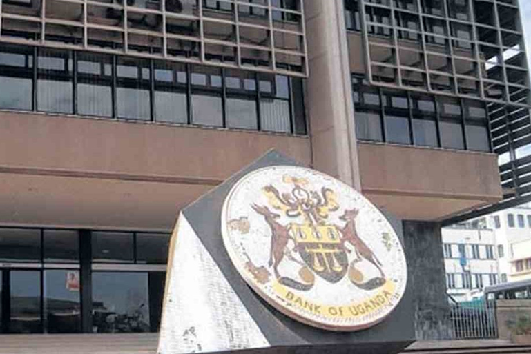 Bank of Uganda Masaka